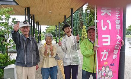 2019年6月15日 松阪市鈴の森公園笑い(ラフター)ヨガ
