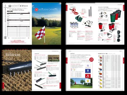 カタログ デザイン・制作 ゴルフ用品 企画デザイン編集レイアウト印刷