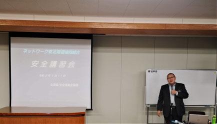 講師 北海道トラック交通共済協同組合 安全推進企画部 岩泉 部長 様