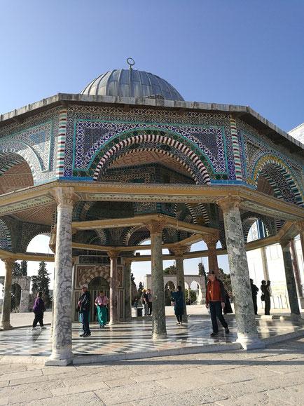 Dome of the Chain ( Qubbat Al-Salsila)