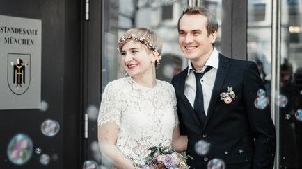 Standesamt Hochzeit Fotos Hochzeitsfotograf