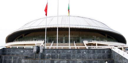 Le Palais des Sports de Yaoundé