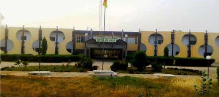 Hotel de ville de Maroua