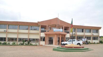 La mairie de Yaoundé IV