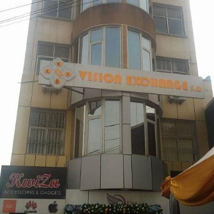 Le siège de Vision Exchange Sa en février 2020 au quartier Elig-Essono