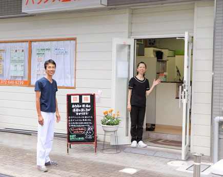 阪急総持寺駅 徒歩1分 総持寺バランス整体院に到着
