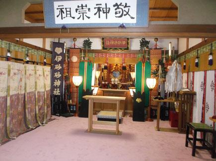 伊砂砂神社 祈祷所
