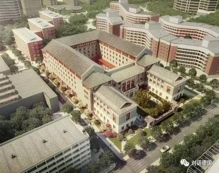 清华大学苏世民学院(图片来自网络)