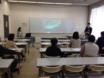 金沢区役所多文化共生課のスタッフがご挨拶