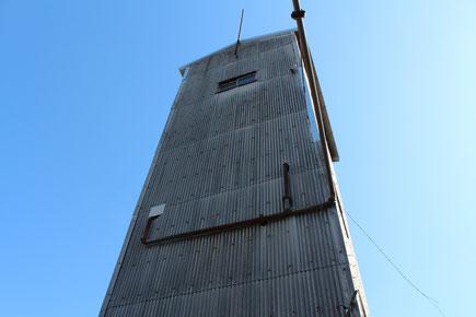 昭和36年9月 蒸留室鉄骨5階建て建立