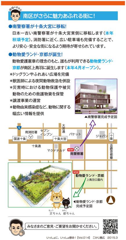 2015年 Vol.014/ハガキ・裏面