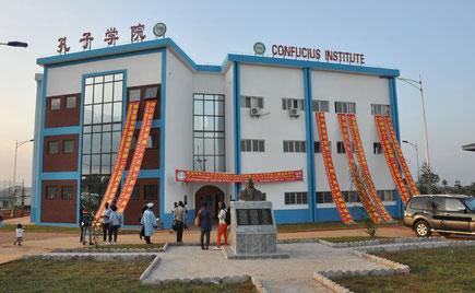 Université de Yaoundé 2 - Soa : Site de l'Institut Confucius inauguré en 2017