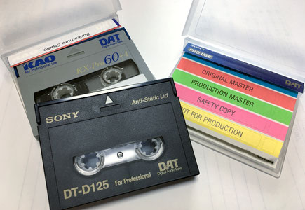 DAT Digital Audio Tape データ変換 SCMS