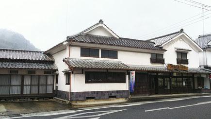 晩香窯:庄村健、庄村久喜の住居兼ギャラリー。この裏には数々の作品を制作している工房もあります。