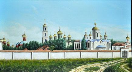 Ковыляйский Свято-Троицкий женский монастырь до революции