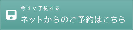 大和高田市の肩こり整体の予約