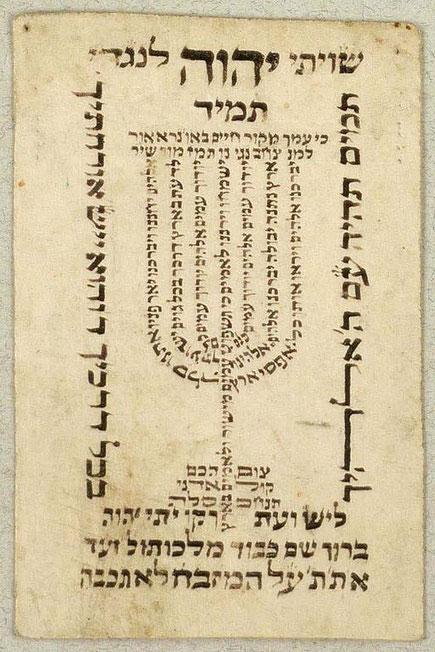 Shiviti au Danemark avec le texte hébreu en forme de menorah. Le Tétragramme du Nom divin YHWH est écrit au dessus de la menorah.
