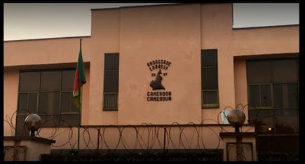 Ambassade du Cameroun a Kinshasa, RD Congo