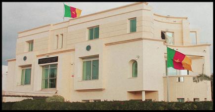 L'Ambassade du Cameroun en Tunisie