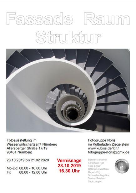 Matthias Gößmann: Plakat zur Ausstellung: Fassade Raum Struktur