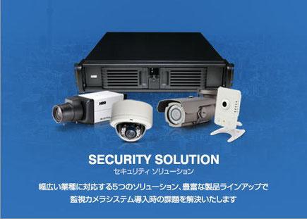浜松で安い防犯カメラ
