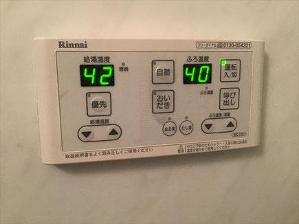 東京都北区で引越先の風呂釜おいだき配管洗浄とマットレスクリーニング