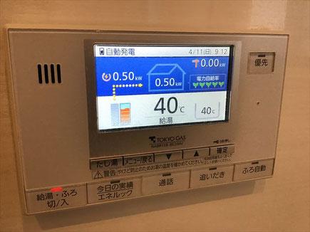 エコキュートのおいだき配管除菌洗浄に狛江市に行ってきました。