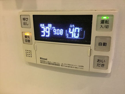 文京区の築6年の戸建て、風呂釜おいだき洗浄