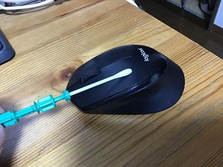 風呂釜洗浄 ATP測定 細菌数測定 除菌 次亜塩素酸