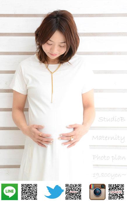 マタニティ マタニティフォト 妊娠 妊婦 写真 写真館 フォトスタジオ 臨月 ペット 名古屋 名古屋市西区 記念撮影 記念写真