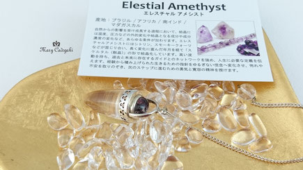 http://www.mary-cadogaki.com//healing-stone/pendulum/