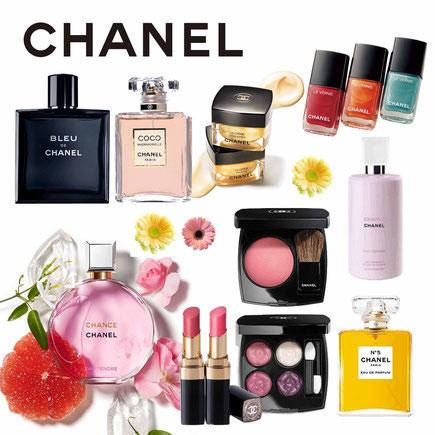 香水、アイシャドウ、チークなど。未使用から使いかけの化粧品もお買取りしております。