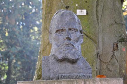 Бюст Ф.М.Достоевского в Курпарке г.Висбадена.