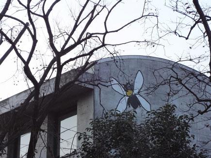 熊谷守一美術館 熊蜂