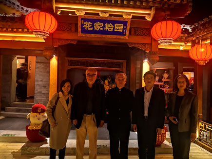 Picture of Prof. Dr. Ernst Poeppel, Prof. CHI Huisheng, Prof. LUO Huan, Prof. FANG Fang and Prof. BAO Yan