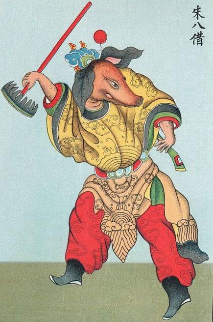 Tchou-pa-kiai, le bonze porc, habite la sauvage montagne de Fou-ling-chan, où, armé d'un râteau de fer, il dévalise les voyageurs.