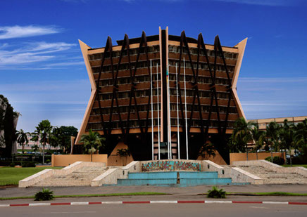 Le siège du governorat de la BEAC