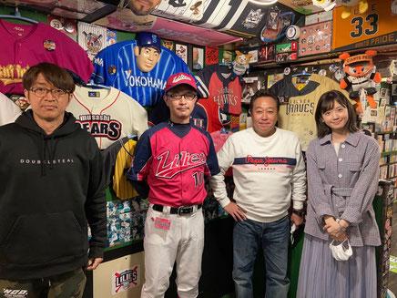 野球居酒屋 メディア情報 モヤモヤさまぁ~ず 4