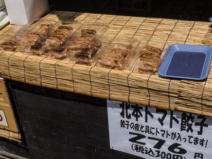 第4回北本とまと祭り〜北本トマト餃子
