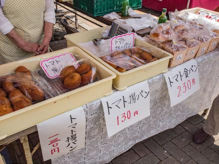 第4回北本とまと祭り〜トマト揚げパン, トマト食パン