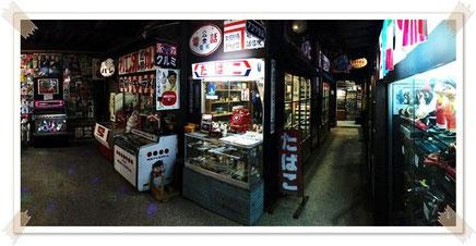 氷見昭和館 昭和体感コーナー 1F北側展示コーナー