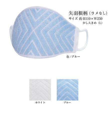 夏の爽やかマスク・矢羽根