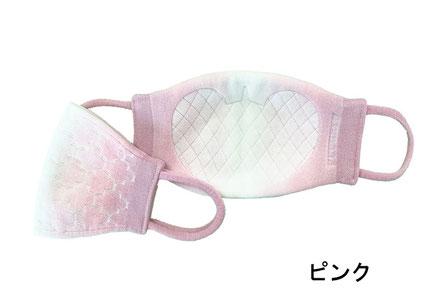 モロッカン柄マスク ピンク
