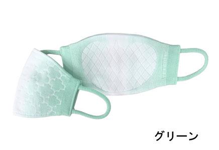 モロッカン柄マスク グリーン