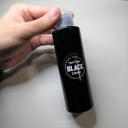 Black2.0の写真