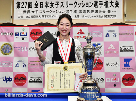 Orie Hida won All Japan Ladies 3 cushion Championships (19 times).