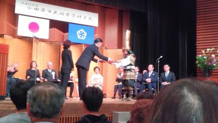 加藤市長から表彰状を授与される森田城代家老