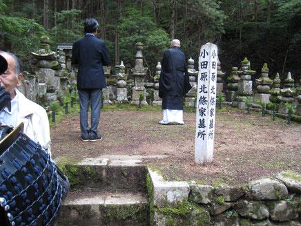 北条家墓所 僧侶の読経の中焼香する