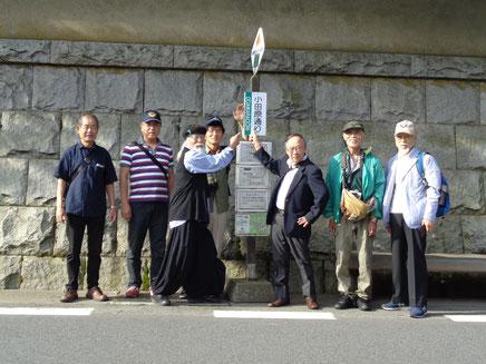 小田原のバス停の前で