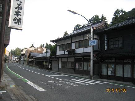 高室院前の目抜き通りは小田原通と名付けられていた